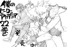 Bakugou Katsuki frequently collides with space girl! Buko No Hero Academia, My Hero Academia Memes, Hero Academia Characters, My Hero Academia Manga, Comic Anime, Anime Art, Character Art, Character Design, Bakugou Manga