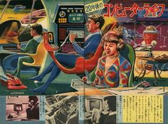 Retrofuturism in Japan. | Mass Panic: The World of Atom Punk