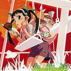 化物語 第二巻 / まよいマイマイ (完全生産限定版) [Blu-ray]