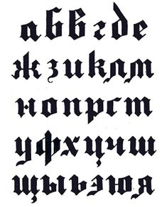 Tattoo Lettering Design, Gothic Lettering, Gothic Fonts, Typography Poster Design, Tattoo Fonts, Brush Lettering, Calligraphy Alphabet, Calligraphy Fonts, Gothic Writing