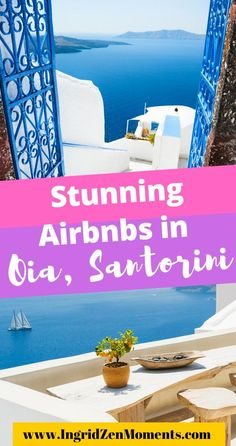 The most stunning Airbnb in Oia, Santorini - check out these incredible Airbnb rentals in Santorini, one of the most picture perfect Greek island. | santorini honeymoon | where to stay in Santorini | santorini greece honeymoon | greece santorini hotel | oia santorini greece