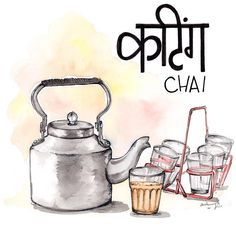 cutting is cut in half or half portion of tea:) It's a Mumbai thing and is served in a glass as opposed to a cup. Indian Illustration, Funny Illustration, Illustration Sketches, Chai Quotes, Tea Cafe, Indian Art Paintings, My Art Studio, Food Drawing, Food Illustrations
