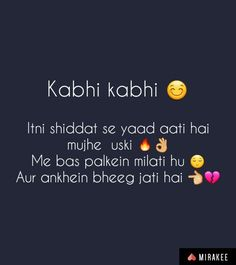 Kash usko bhi aese Hi aaye Secret Love Quotes, First Love Quotes, Love Quotes Poetry, Crazy Quotes, True Love Quotes, Hurt Quotes, Girly Quotes, Love Quotes For Him, Mixed Feelings Quotes