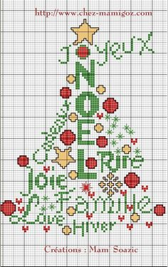 Sapin de Noël: les Mots Doux en bannière