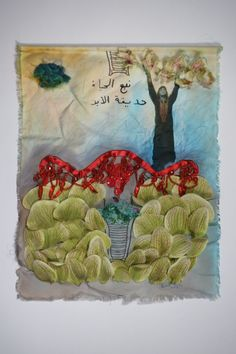 """Source"" by Lahib Jaddo Collaborative Art Projects, Mixed Media Artwork, Raise Funds, Fundraising, Art Gallery, Board, Artist, Art Museum, Artists"