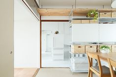 MUJI×UR 団地リノベーションプロジェクト MUJI×UR Plan 11 | 無印良品の家