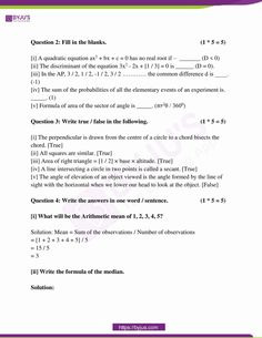 mp class 10 exam question paper with solutions march 2019 02 Right Triangle, Math Class, Maths, 10th Exam, Prime Factorization, Ace Card, Previous Year Question Paper, Math Questions