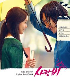 LoveRain full-length OST is out!