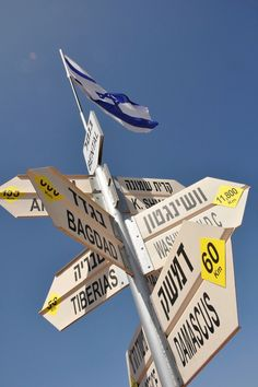 on the Israeli/Syrian border