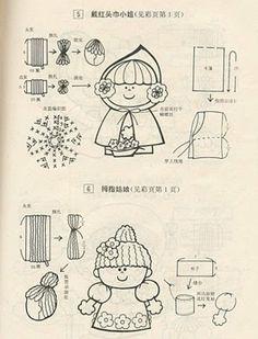 moldes de fieltro (pág. 41)   Aprender manualidades es facilisimo.com