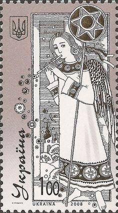 Ukrainian postage stamp from 2008