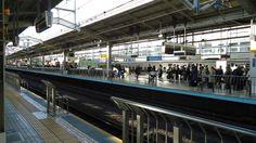 Estação de trem em Kyoto, Japão