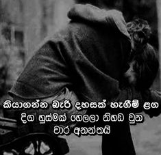 126 Best Sinhala Quotes Images Quotes Love Quotes Life Quotes