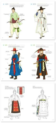 I prepare to make the second Hanbok art book about men's costume in Joseon Dynasty. Copyright ⓒ 2016 by Glimja All right reserved You can find Hanbok ArtBook 2 Korean Traditional Clothes, Traditional Fashion, Traditional Outfits, Traditional Kimono, Korean Hanbok, Korean Dress, Korean Outfits, Historical Costume, Historical Clothing