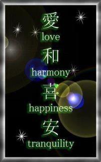 love happiness harmony tranquility