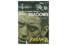 Shadows - Japanese John Cassavetes 1959