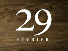 29 février | Sirop d'érable / Maple Syrup |Emballage / Packaging |lg2boutique