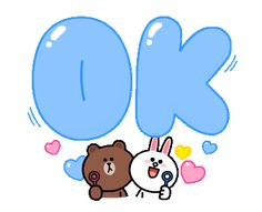 LINE Official Stickers - Brown & Cony Heart Melting Romance Example with GIF Animation Friends Gif, Line Friends, Cute Love Cartoons, Cute Cartoon, Animated Icons, Animated Gif, Winnie The Pooh Gif, Gato Anime, Cool Emoji