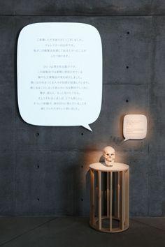 「骨」展 « TORAFU ARCHITECTS トラフ建築設計事務所