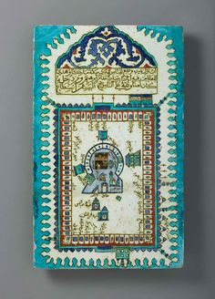 Tile with a topographical representation of the Ka'ba and the Masjid al-Haram in Mecca. Place: Iznik, Turkey, Dimensions: 52 x 32 cm, Date: 17th century.