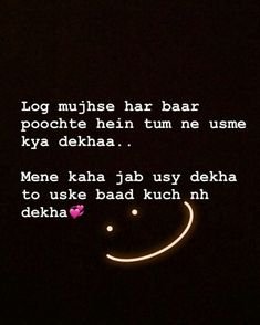 Sach m Yrr mujko bhi lekin tm ko lagta hai m jhut bolta hu I love you kul Kind Heart Quotes, First Love Quotes, Love Quotes Poetry, Mixed Feelings Quotes, True Love Quotes, Shyari Quotes, Snap Quotes, Crush Quotes, Mood Quotes
