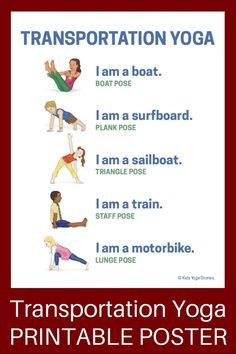 Take your children on an imaginary yoga journey with these transportation activities for kids yoga that will be sure to spark your child's imagination! - Transportation Activities for Kids Yoga (Printable Poster) - Kids Yoga Stories Kids Yoga Poses, Yoga For Kids, Exercise For Kids, Yoga Meditation, Yoga Flow, Preschool Yoga, Preschool Crafts, Transportation Theme Preschool, Workout