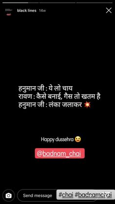 Tea Lover Quotes, Chai Quotes, Motivational Picture Quotes, Bio Quotes, Happy New Year Wallpaper, Thoughts In Hindi, Desi Humor, Jokes In Hindi, Girly Pictures