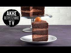 Τούρτα σοκολάτα κάστανο από τον Άκη Πετρετζίκη. Σοκολάτα και κάστανο συνδυάζονται εκπληκτικά, σε μια πεντανόστιμη και εντυπωσιακή τούρτα! Tiramisu, Baking, Ethnic Recipes, Food, Youtube, Bakken, Essen, Meals, Tiramisu Cake