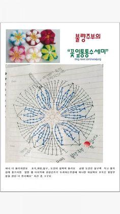 0번째 이미지 Crochet Scrubbies, Crochet Potholders, Crochet Blocks, Crochet Doilies, Crochet Flowers, Crochet Motif Patterns, Granny Square Crochet Pattern, Crochet Diagram, Crochet Chart