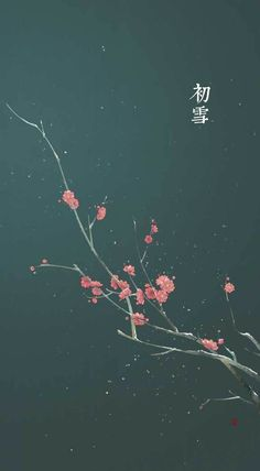 Flower Background Wallpaper, Scenery Wallpaper, Pastel Wallpaper, Wallpaper Backgrounds, Japanese Art Prints, Japanese Artwork, Japanese Painting, Japanese Wallpaper Iphone, Aesthetic Iphone Wallpaper