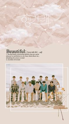 Woozi, Jeonghan, All Pictures, Beautiful Pictures, Mingyu Seventeen, Seventeen Wallpapers, Meanie, Korean Bands, Pledis Entertainment