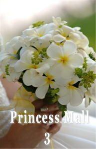 ハワイ挙式 ブーケ・ブートニア * プリンセスモールウエディング *
