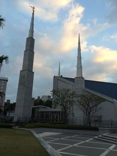 Taipei Taiwan LDS Temple in 台北市