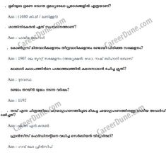 PSC Malayalam General Knowledge Questions and Answers For All PSC Exams in Malayalam. LDC, Last Grade Questions Quiz With Answers, Gk Questions And Answers, Question And Answer, Gernal Knowledge, Thing 1