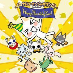 Toro's Birthday! in Namco Nanjatown.  via Toro's facebook