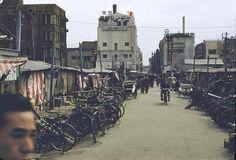 PAVAN MICKEY: Tokyo in 1950's old images (RARE)