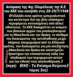 Greek History, Common Sense, Greece, Random Stuff, Humor, Greece Country, Random Things, Humour, Funny Photos