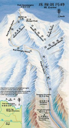 """Mt Everest Rongbu Glacier Climbing Map -- For use with Jon Krakauer's """"Into Thin Air"""" (non-fiction) Climbing Everest, World History Lessons, Ela Classroom, Life Map, Travel Maps, Top Of The World, Mountaineering, Cartography, Geography"""