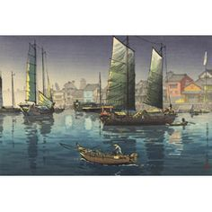 土屋光逸 (風光礼讃) - 瀬戸内海 明石の港 (1938)