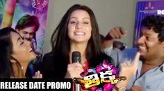 Larissa Bonesi and Thikka Team About Release Date Promo Sai Dharam Tej, Movie Songs, Release Date, Telugu Movies, Audio, Videos, Youtube, Youtubers, Youtube Movies
