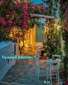 Paradise On Earth, Europe Fashion, Santorini Greece, Cool Pools, Greece Travel, Greek Islands, Dear Friend, Wonders Of The World, Traveling By Yourself