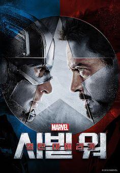 캡틴 아메리카 : 시빌 워 (자막판) - Google Play 영화 및 TV