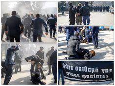 Ψησταριά-Ταβέρνα.Τσαγκάρικο.: ΓΙΑΝΝΕΝΑ: Νεαρός διαδηλωτής νοσηλεύεται στο νοσοκο...