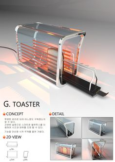 토스터기/판넬/appliances toaster/panel