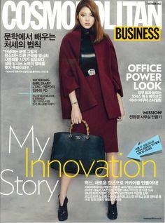 Gucci Cover - Cosmopolitan Business Supplement Korea, October 2013