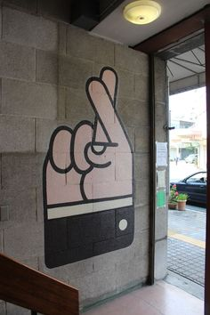 artwork for the Kagiya building in Hamamatsu, Japan by Jeff Canham Graffiti Murals, Street Art Graffiti, Graphic Design Illustration, Illustration Art, Environmental Graphics, Public Art, Urban Art, Wall Art, Wall Mural