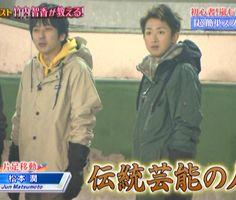 Nino & Satoshi