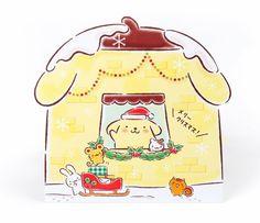 Purin / Christmas