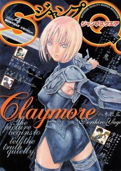 Jump SQ #200804 (Issue)