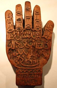 antique wooden hamsa - Size of a real hand - probably from Persia (18th-19th century)